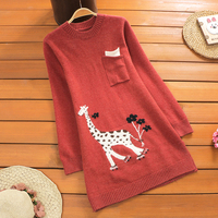 Giraffe jacquard pocket o neck pullover sweater 2018 autumn winter mori girl