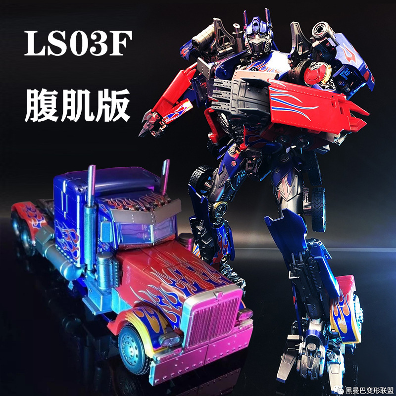 BLACK Mamba LS03-F OP Commander Transformation LS03 LS03F Movie MPM04 <font><b>MPM</b></font>-04 Oversize Alloy Muscle Diecast Figure Robot Toys image