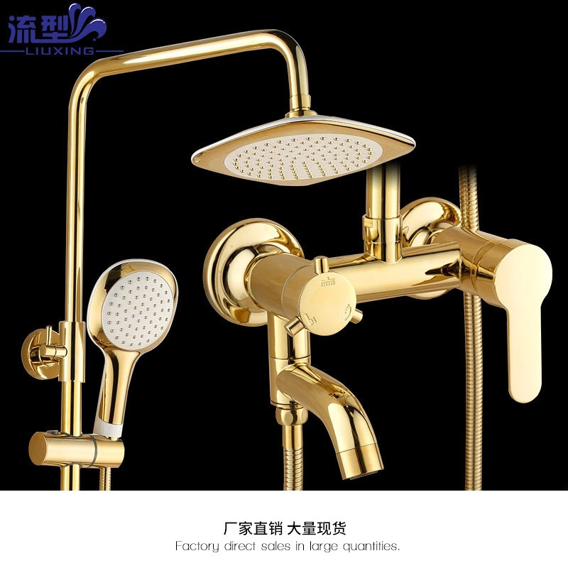 Household shower set gold three-way water multi-function copper-plated shower faucet set mling 50 cases lot eyelashes extension for russian volume premium quality mink eyelash extension individual lashes extension