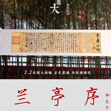 LAN Ting Сюй известный копию картины roll микро-спрей печатное издание коллекция произведений искусства подарок в твердом переплете коллекция