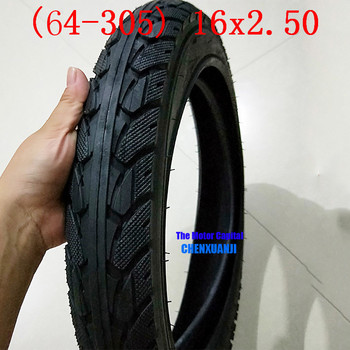 free shopping 16x2.50 64-305 tire and inner tube fit Electric Bikes Kids Bikes, Small BMX and Scooters