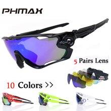 Phmax поляризационные Велоспорт Солнцезащитные очки для женщин горный велосипед очки 5 линзы UV400 Защита для глаз Велосипедный Спорт Солнцезащитные очки для женщин Велоспорт Очки 2018