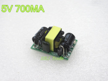 5V 700mA (3.5W) isolated switch power supply module AC-DC buck step-down module 220V turn 5V(China (Mainland))