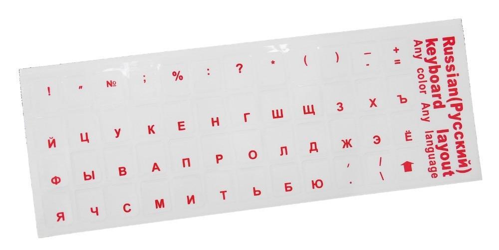 Golooloo Letter sticker Waterproof Super Durable Russian Keyboard Stickers Alphabet For Laptop General Keyboard 10'' inch russia-1
