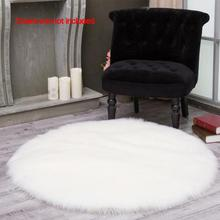 Super Soft Faux Sheepskin Washable Carpet Warm Hairy Seat Pad Fluffy Rugs Faux Fur Mats For Floor Chairs Sofas Cushions