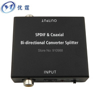 YOUTING YT AC01 Bi Directional Converter Splitter Coaxial TO SPDIF Digital Audio Converter SPDIF To Coaxial