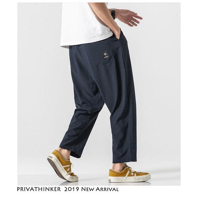 Privathinker Casual Streetwear Pant 2020 Summer Mens Sweatpants Comfortable Loose Pants New Fashion Clothe 24