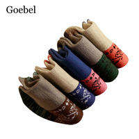 Goebel Men Short Tube Socks Fahsion Literature And Art Winter Cotton Socks Man Nation Wind Popular