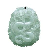 Natural jadeite Dragon brand lace jade pendant zodiac dragon transshipment Yu Pei jade pendant necklace for women and men