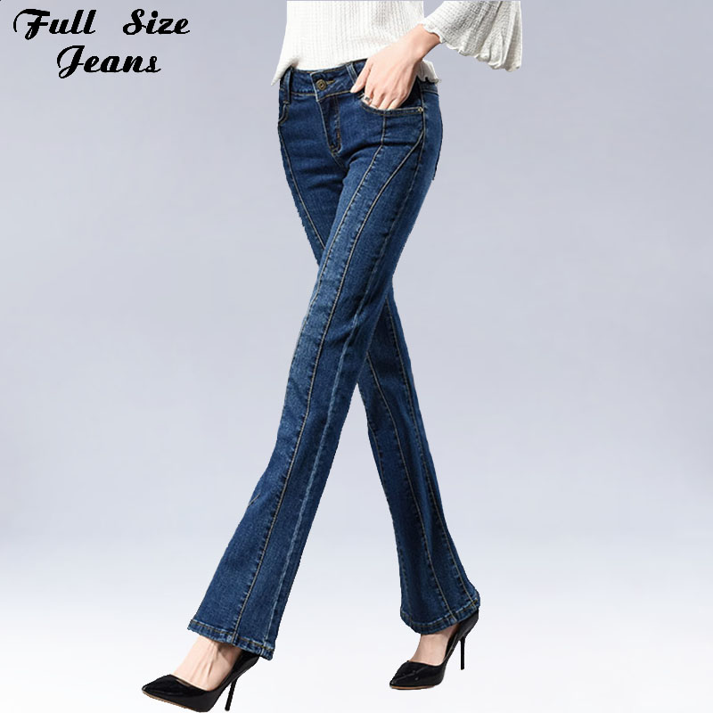 Low Waist Plus Size Stripe Patworked Flare Jeanss