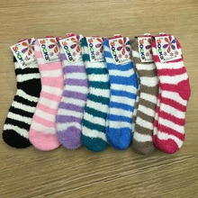 TOIVOTUKSIA Thermal Socks Warm Stripe Cute Design Indoor Fuzzy Fluffy Women For Winter Ladies