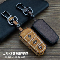 Genuine Leather Car Keychain Key Fob Case Cover For VW CC Magotan 3 Button Smart Remote