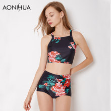 AONIHUA Blooming Flower | 2018 Red Floral Print Bikini set for Women Retro Vintage High neck Swimsuit Summer Beach Swimwear 9038