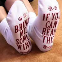Presente da dama de honra carta meias presentes de casamento para convidados festa de noivado favor presente de aniversário para namorada presente