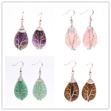 Trendy-beads Silver Plated Wire Wrap Water Drop Rose Pink Quartz Earrings Green Aventurine Jewelry