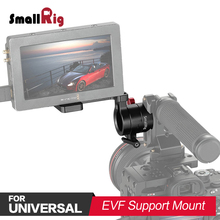 цена на SmallRig Quick Release Stabilizer EVF Mount with NATO Clamp For DSLR Monitor Viewfinder Support 1594