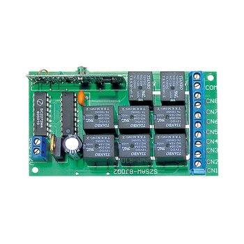STRONG SENSE JDQ-8A  relay receiver  8-gang relay receiver module