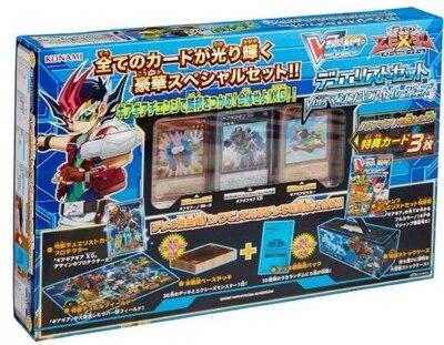 Yu Gi Oh Original DS14 Gift Box Machine Gear Cavalry Original Box
