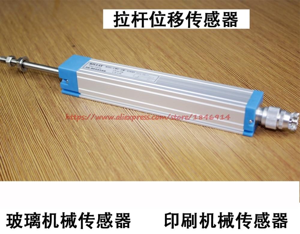 Conductive plastic potentiometer WDC sensor WDL potentiometer CWY-DW-C175Conductive plastic potentiometer WDC sensor WDL potentiometer CWY-DW-C175