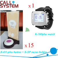 15 call button+ 1 watch + 15 food menu Waiter paging system restaurant wireless waterproof single key