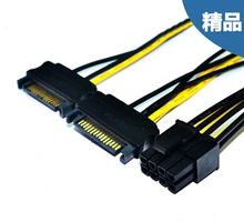 Dual 15Pin SATA Male to PCI-E PCIe PCI Express Graphics Video Display Card 8Pin Male Power Supply Cable CORD 18AWG Wire PC DIY