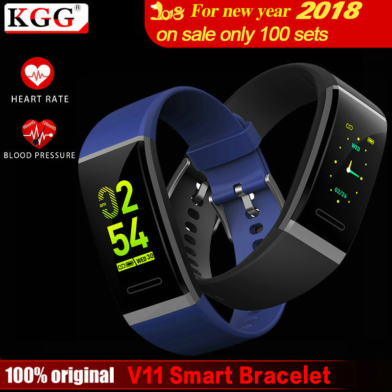 KGG V11 Smart Wristband Heart Rate Blood Pressure Smart Band Bracelet Pedometer Sport Fitness Tracker For Android IOS Phone