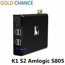 K1 S2 Amlogic S805 QuadCore 1GB/8GB K1-S2 Android TV Box DVB-S2 Satellite Receiver CCCam Newcamd Biss better than VIGICA C100S