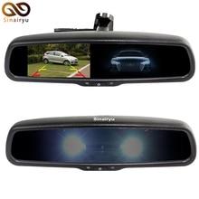 4.3 Pulgadas HD 800*480 TFT LCD de Oscurecimiento Automático de Soporte Especial Del Coche aparcamiento de Visión Trasera Espejo Retrovisor Monitor de Vídeo Reproductor de 2 CH de Entrada
