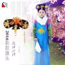 6 Designs New TV Play Da Yu Er Qing Princess Qi Tou Hair Piece Hair Accessory with Flower Hair Tiaras for Women