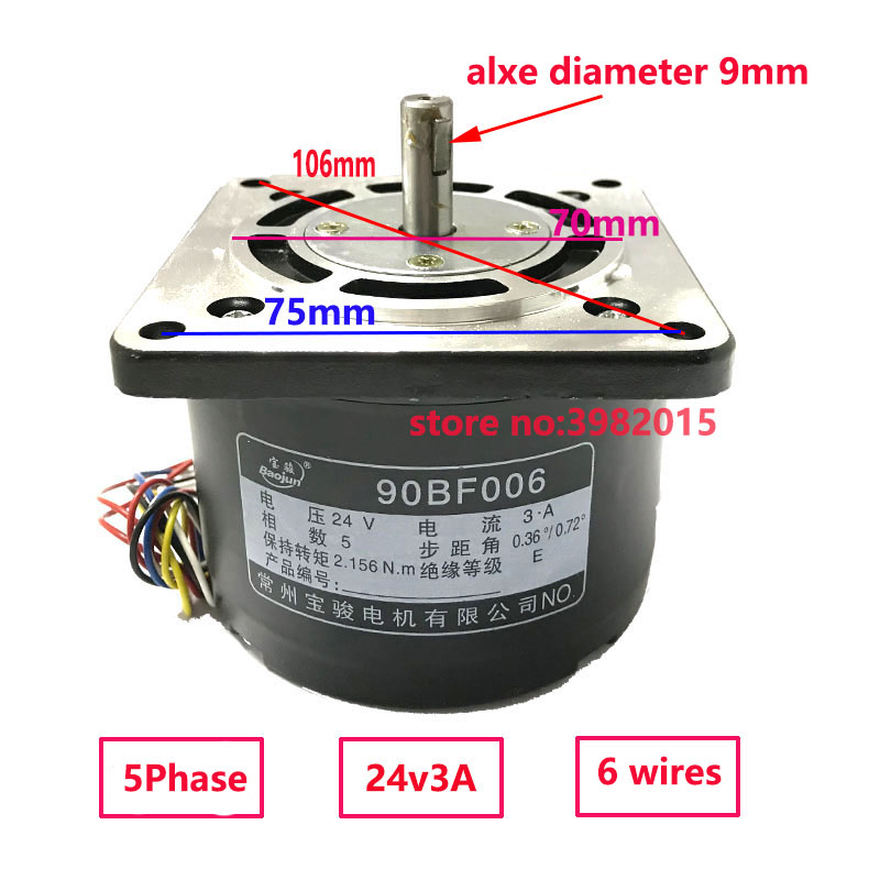 Baojun 5 Phase 24V Stepper Motor 90BF006 With 6 Wires For Wire Cutting Machine