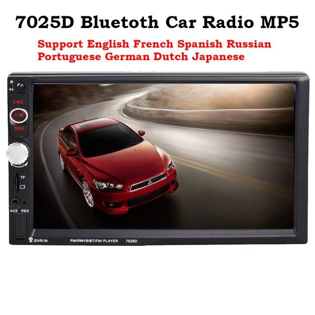 97393b1728 7 inch car Radio MP3 WMA WAV MKV FLAC OGG APE HD MP5 player 7025D Rear View  Camera Handsfree screen system 2 DIN