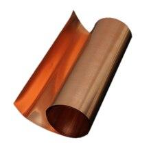 Полезная лента из медной фольги, защитный лист 200x1000 мм, двусторонний токопроводящий рулон