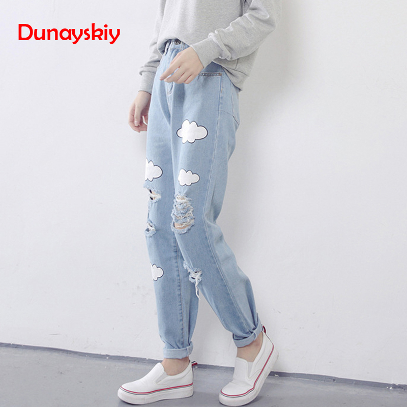 Jeans Knee Hole Hole Harlan Jeans Female High Waist 2019 Summer New With A Drill Handsome Feet Pants Loose Old Pants Women's Clothing