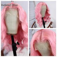 Предпочтительные парики из натуральных волос на фронте шнурка предварительно сорванные для черных женщин бразильские Remy светло розовые во