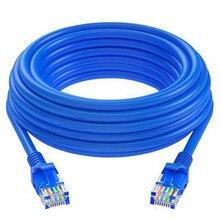 Сетевая Перемычка высокоскоростной широкополосный гигабитный супер шесть сетевой кабель из чистой меди 8-core витая пара WMY16