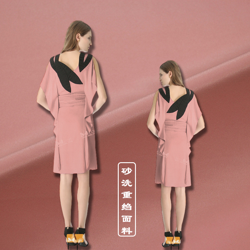 High-grade pink heavy silk crepe de chine fabric 30mm and 40mm shirt dress silk fabric wholesale silk cloth 112cmHigh-grade pink heavy silk crepe de chine fabric 30mm and 40mm shirt dress silk fabric wholesale silk cloth 112cm
