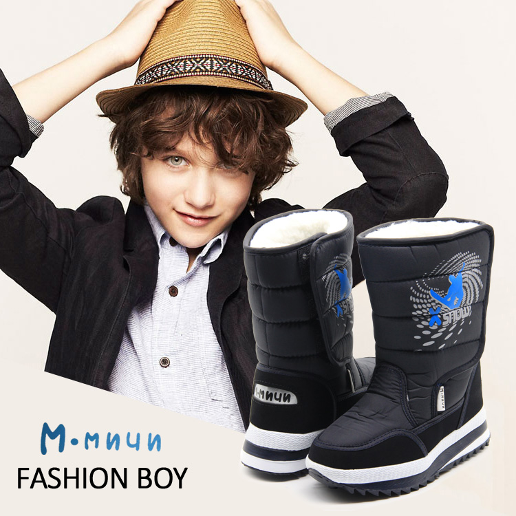 MMNUN-Russian-Famous-Brand-Winter-Boots-for-Boys-High-Quality-Childrens-Winter-Shoes-Kids-Winter-Boots-Children-Winter-Boots-4
