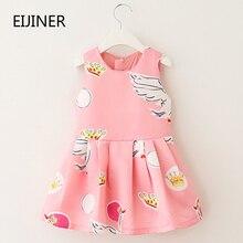 2015 New Brand Autumn Baby Girls Dress Sleeveless Print Swan Princess Dress Children Clothing A-Line Casual Kids Party Dresses