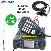AnyTone AT 778UV Dual Band Transceiver Mobile Radio VHF:136 174MHz UHF:400 480MHz Two Way and Amateur Radio Walkie Talkie