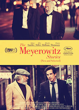 《迈耶罗维茨的故事》2017年美国剧情,喜剧,家庭电影在线观看