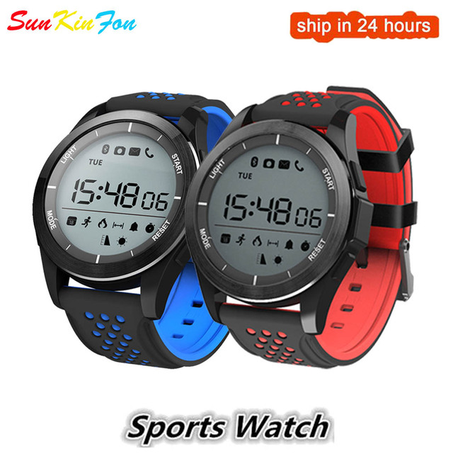 US $25 99 |SunKinFon Q7 Bluetooth Sports Smart Watch IP68 Waterproof  Pedometer Fitness Tracker Smartwatch for Men Women iPhone 6 6S Plus 5S-in  Smart