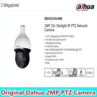 H.265 кодирования sd59225u-hni заменить sd59220t-hn WDR 2mp POE 25x Starlight ИК-ptz сети Камера Dahua DHL бесплатно для Европы