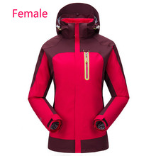 Two sets of waterproof, windproof and warm coral-wool mountaineering clothes for men and women in outdoor stormproof clothes