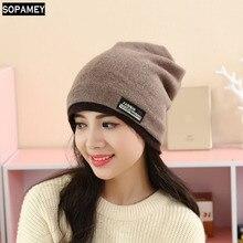 2017 New Fashion Men Women Warm Snow Winter Casual Beanies Solid  Favourite Knit Hat Cap Hip Hop Casual Male Bonnet