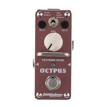 AROMA AOS-3 Octpus Electric Guitar Pedal Polyphonic Octave Guitar Effect Pedal Mini Single Effect Guitar Parts & Accessories