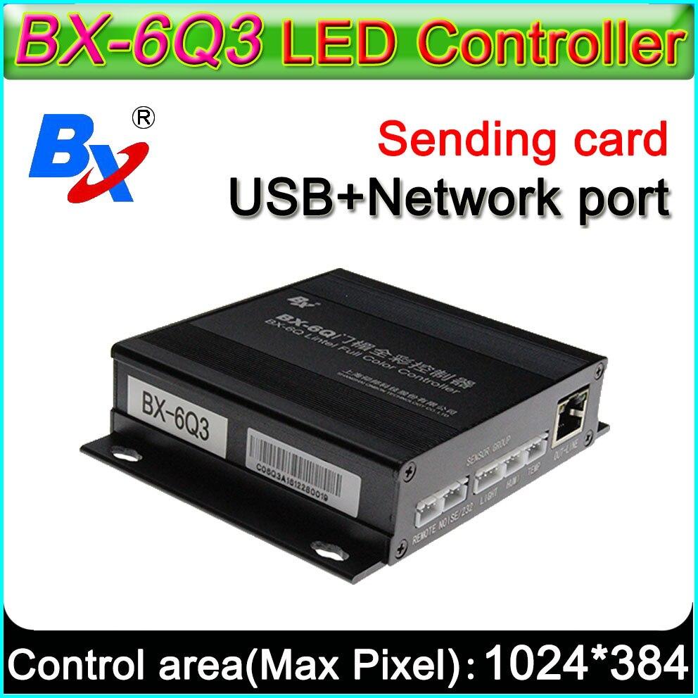 Скачать программе для контроллера bx