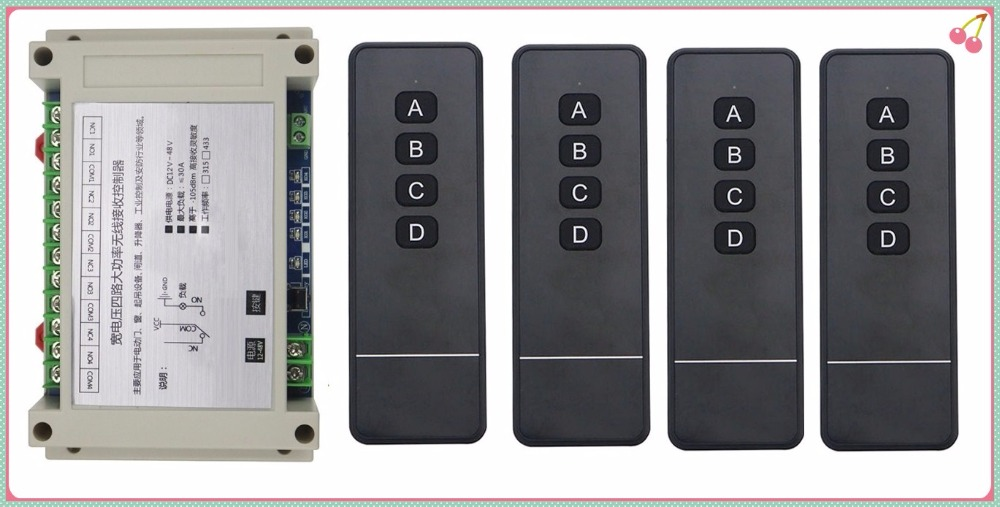 DC12V 24V 36V 48V 4CH RF Wireless Remote Control Relay Switch Security  System Garage Doors, Electric Doors window  lamp 4 remote 21188c97d5