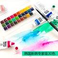 Shinhan pintura acuarela Aquarela arte papelería y escritorio experto 30 de embalaje de Color de prueba principiante práctica portátil de agua