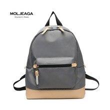 Moljeaga марка 2017 новых женщин водонепроницаемый нейлон сумка корейской моды случайные небольшой рюкзак тенденция ударил цвет ткань оксфорд