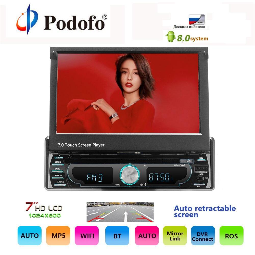 Podofo 1 din 7 Android Car Radio GPS Navigation WIFI DVR DVD MP5 HD Multimedia Player